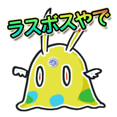 [LINEスタンプ] 関西弁 うさぎ耳スライムモンスター (1)