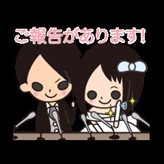 幸せ婚礼記念スタンプ