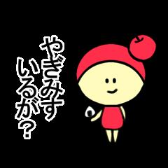 山形県の方言(上級編)