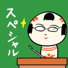 仙台弁こけし スペシャル