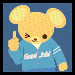 熊のブライアン(English)
