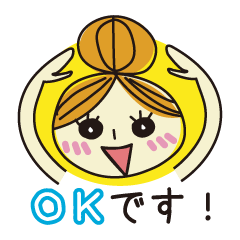 DK4_とも(仕事編)