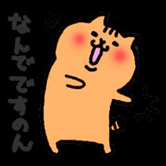 関西弁にゃんこ2