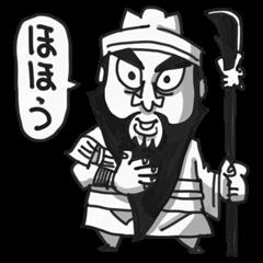 三国志スタンプ(蜀)