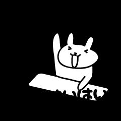 [LINEスタンプ] ちょっとシュールなネコうさぎ VOL.2