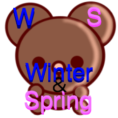 くまちょこれいと-冬・春