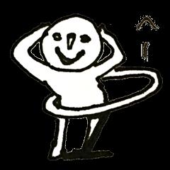 [LINEスタンプ] へーの画像(メイン)