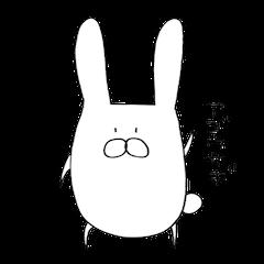アゴウサギ