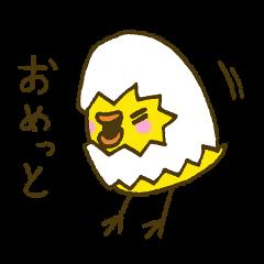 殻つきひよこ2