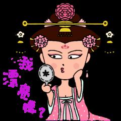 Tang Palace Royal empress
