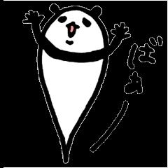 たましいのおたまちゃん パンダ版
