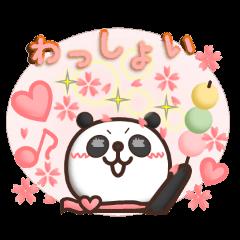 [LINEスタンプ] がんばれ!パンダちゃん! (1)