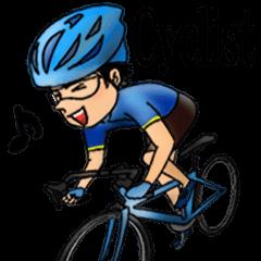 自転車乗りのためのサイクリングメッセージ