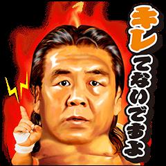 [LINEスタンプ] 日本一滑舌の悪いしゃべるスタンプ