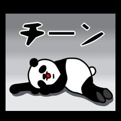 相槌パンダさん2