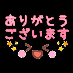 ♪カラフル絵文字スタンプ♪