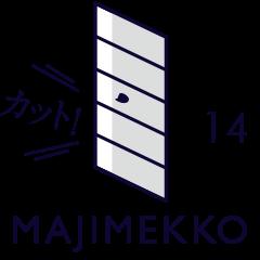 MAJIMEKKO 14