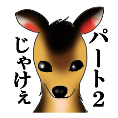 広島弁のスタンプ2