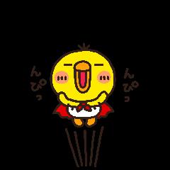 んぴー!ぴっぴ(日常編