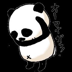 パンダパン