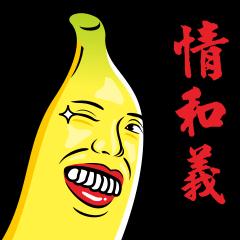 Banana Life 4