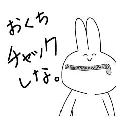 笑顔の上から目線ウサギ