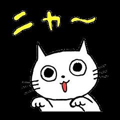 ねこの袴田さん