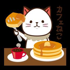 Cafeねこ