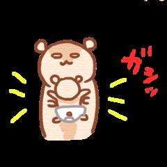 [LINEスタンプ] くまたん~家族編~ (1)