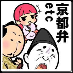 京都弁,etc.