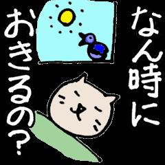 [LINEスタンプ] 家族のスタンプ 第四弾 (1)