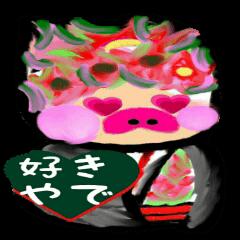 part9(油絵描)大阪タコヤキ豚こうもり