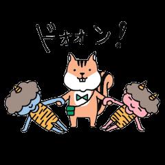 森の仲間たち (リスとくまと小鬼)