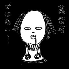 シュールなパンダ 2