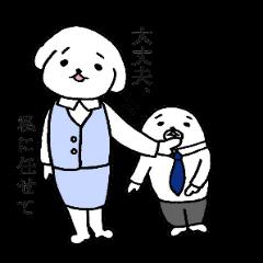 りんちゃんとアザラシ2~会社編~