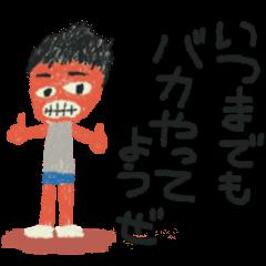 ちゃいるど☆ぱ~ぱ