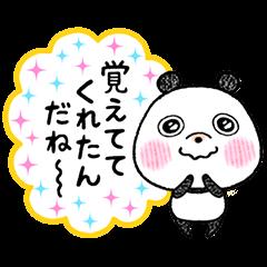 気遣いを忘れない2(うるうるパンダver.)