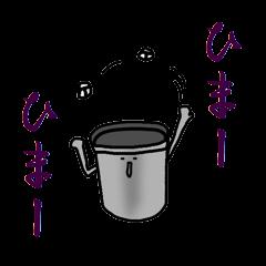 [LINEスタンプ] ゴミ箱くんの独り言(ネガティブ版)
