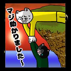 ビジネス用~ミーちゃんとシーちゃん先輩~