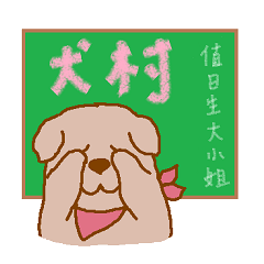 Dog village ver2(Japanese)