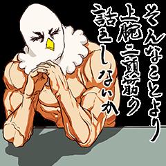 Mr.鳥越