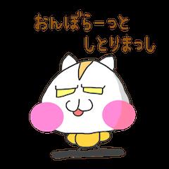 石川県のハムぴよw