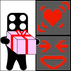 点字郎と電光掲示板 Ver.2