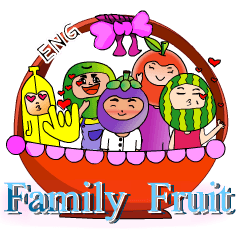 Family Fruit(English)