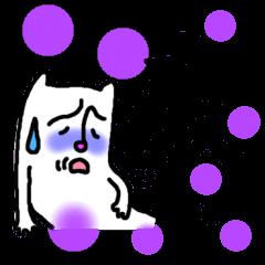 人面ネコの「感じる漢字」