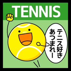 テニス大好き!