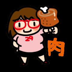 肉女子スタンプ