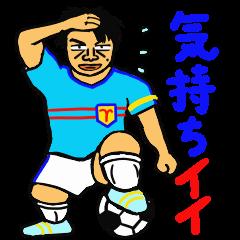 ブ男スタンプ~スポーツ編~