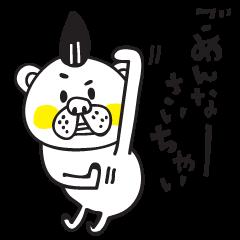 karinの適当っすな昭和なクマ太郎