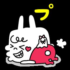 Emi's うさぎのBANITAN 関西弁 Vol.2